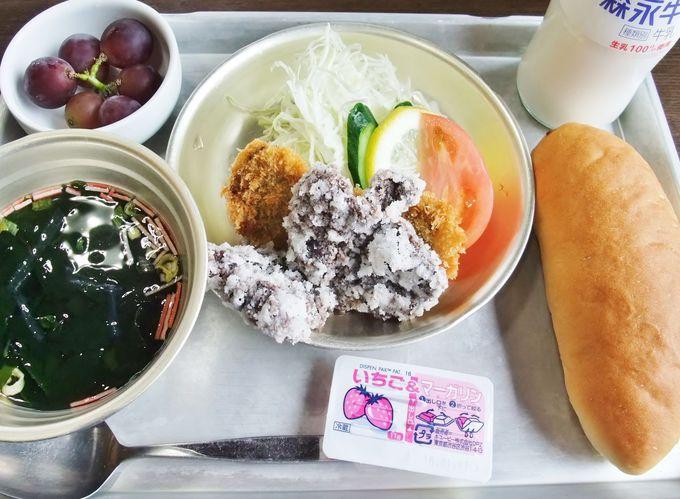 お食事処「和田浜」で、懐かしの給食を!