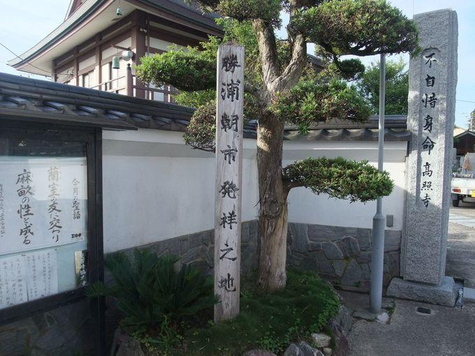 勝浦朝市はココから始まった