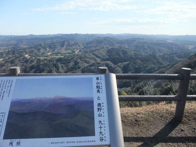 日本画家・東山魁夷が見た「九十九谷」