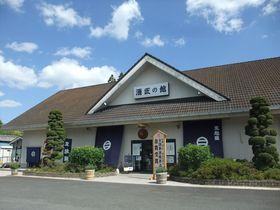 お酒とスイーツ!千葉県富津・小泉酒造とソムリエハウス酒匠の館
