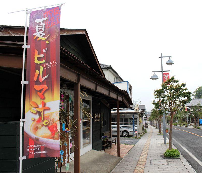 夏の風物詩「ビルマ汁」益子のソウルフードが巷で噂!