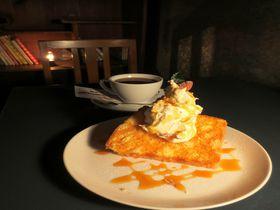 日光珈琲「Cafe'饗茶庵」ほっこり陽だまりみたいな美味しい時間