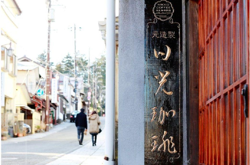 歴史を刻んだ田母沢御用邸正門前通り