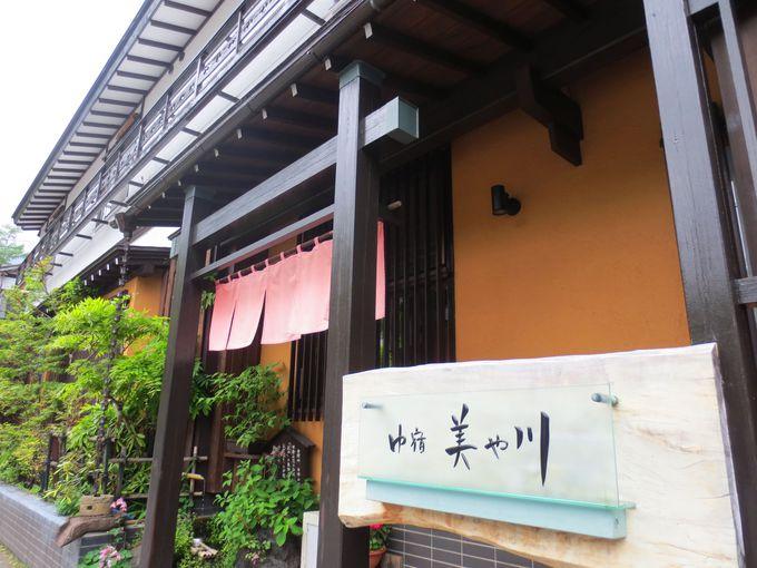 京都町屋風の和モダンが素敵な「ゆ宿・美や川」