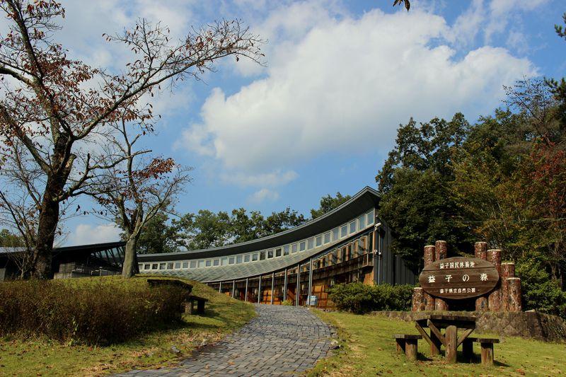 「フォレストイン益子」は県立自然公園『益子の森』の中に!