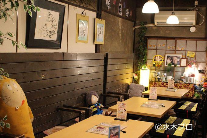 「鬼太郎茶屋」には、あの妖怪たちがいっぱい!