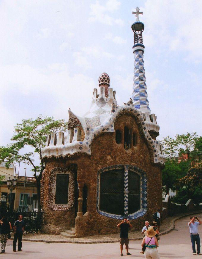 14.グエル公園(バルセロナ)