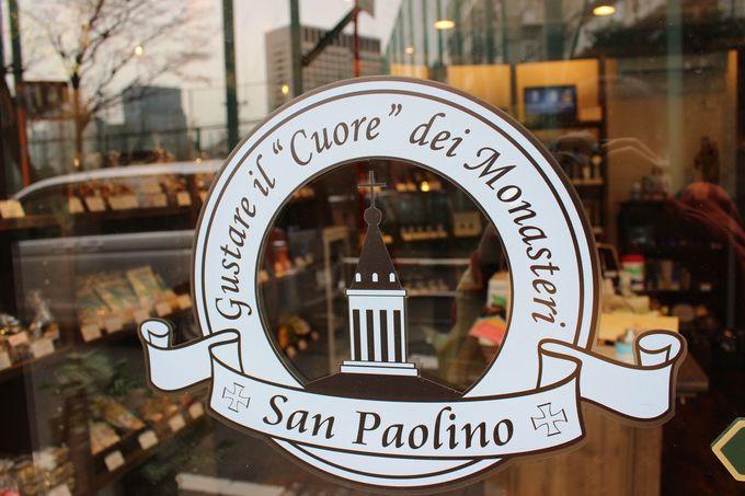 カトリック教会やお店が集まる四谷の新名所!世界の修道院製品が楽しめる「サン パオリーノ」