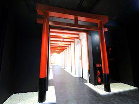 渋谷・驚きのデザインホテル「SHIBUYA HOTEL EN」!五感を揺るがす異空間!
