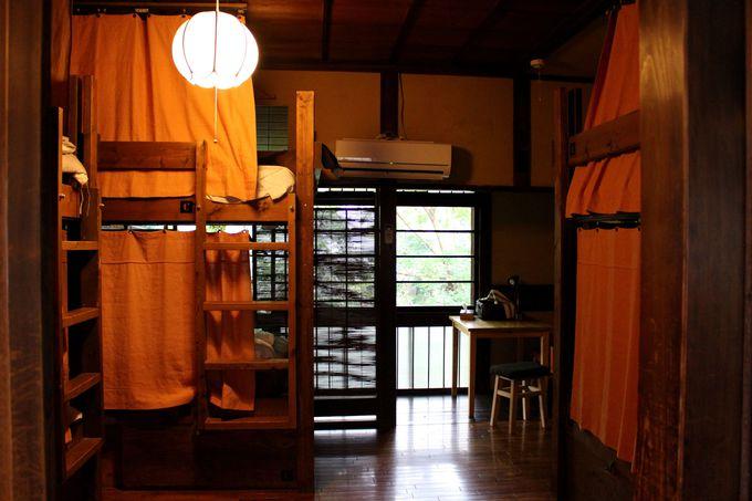 日本家屋の美しさを満喫。ドミトリーも快適!