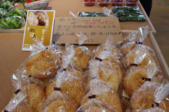 益子の美味しいが集結「益子のマルシェ」益子のソウルフード<そぼろパン>を食べてみて!