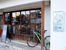 鹿沼「日光珈琲 朱雀」古民家カフェで美味三昧!日光天然氷のかき氷テイクアウトもOK