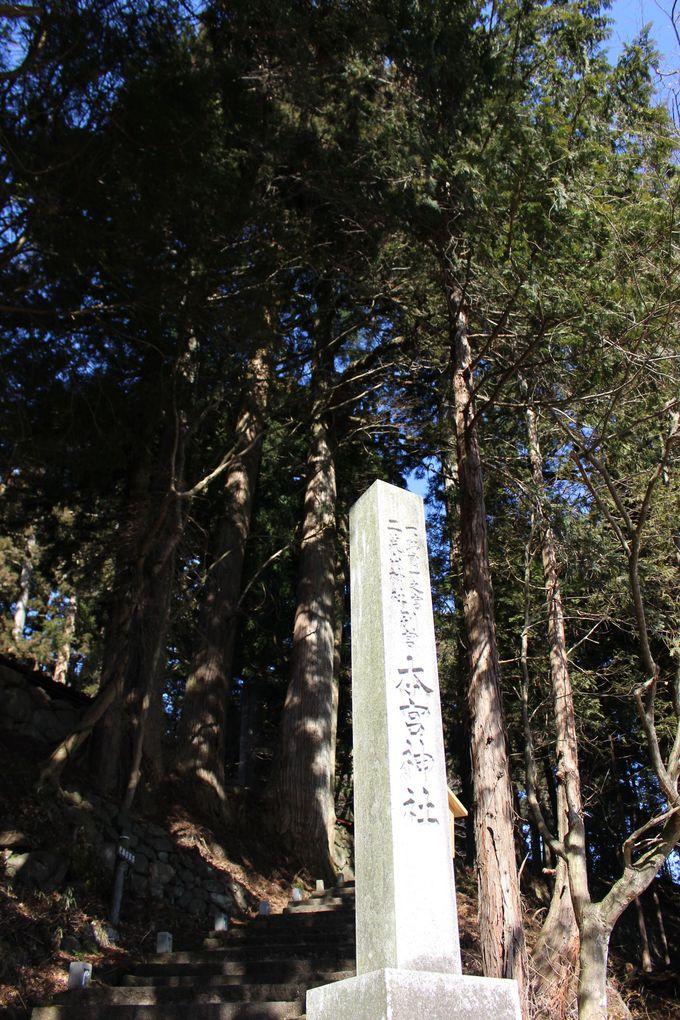 勝道上人の伝説が伝わる日光の原点「本宮神社」
