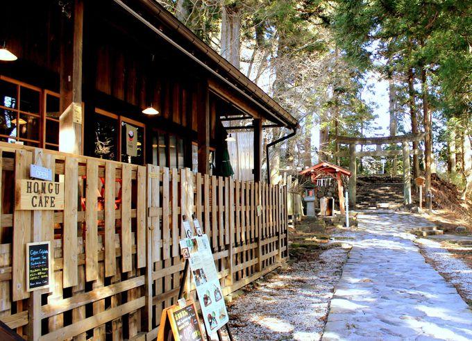 日光の原点・本宮神社の参道に建つ「本宮カフェ」