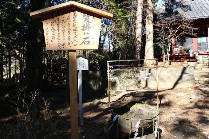 魅惑のカフェも!日光の原点「本宮神社」