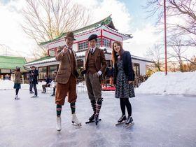 クラシックスケートin日光2020!日光金谷ホテルでレトロなスケートパーティー