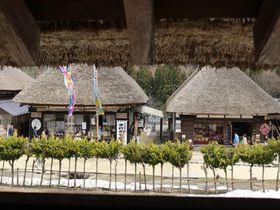 南会津「大内宿」フォトジェニックな食べ歩き