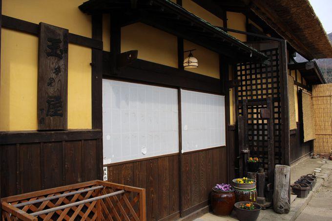 江戸時代の町並みを残す「大内宿」お洒落なカフェ?