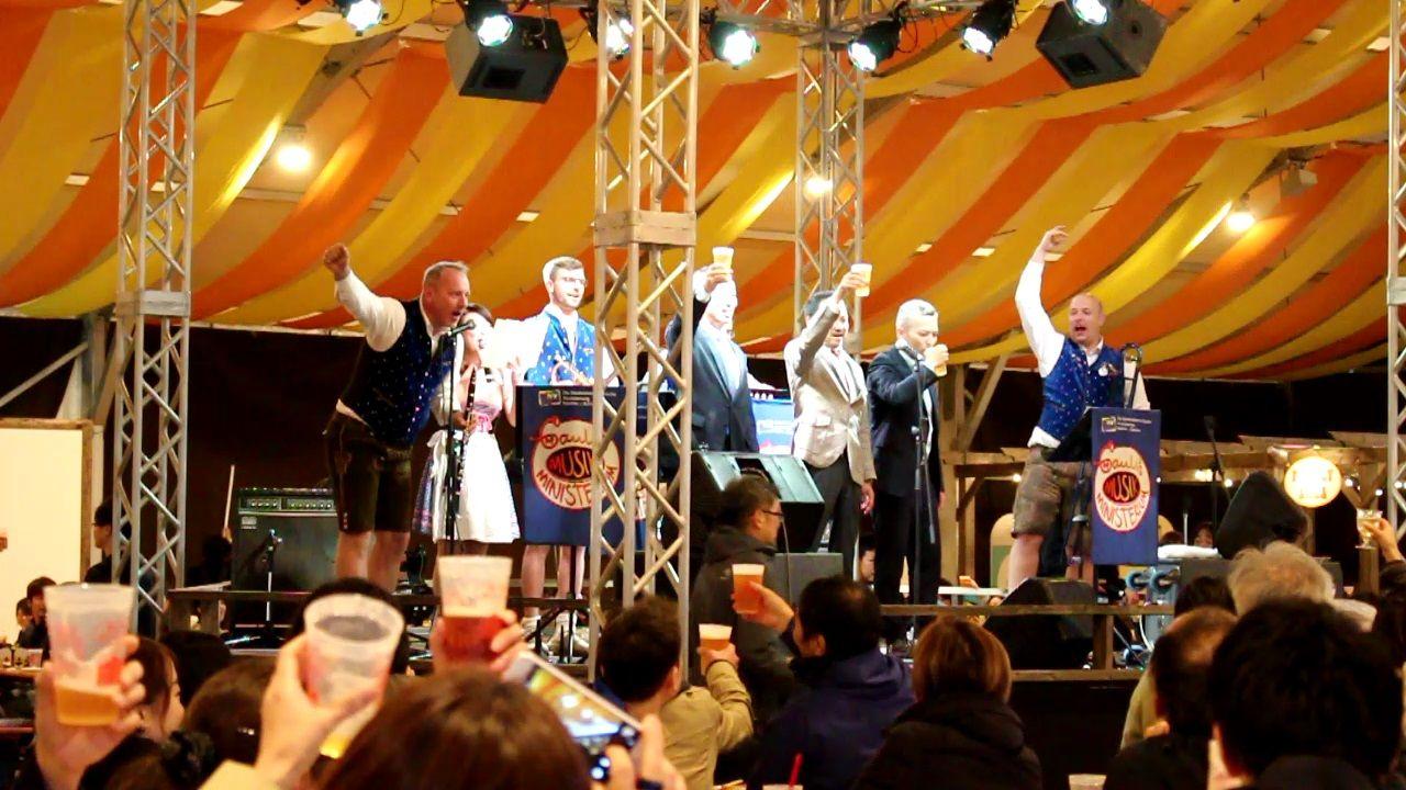 「ヨコハマフリューリングスフェスト2019」ドイツ春のビール祭りが横浜に