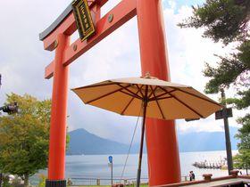 日光中禅寺湖・絶景ランチ&カフェ7選!眺めも美味しさも譲れない欲張りさんに