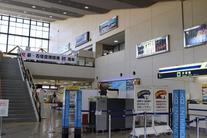 「レストラン・ボンヌママン・ノブ」は萩・石見空港から約1キロ。