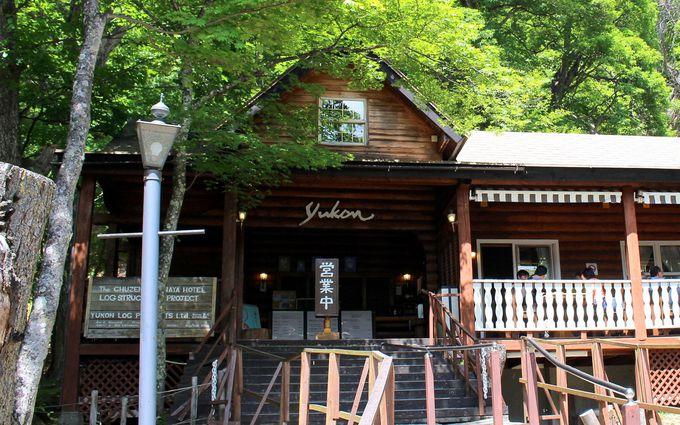 ランチは「コーヒーハウス ユーコン」にて、金谷ホテル伝統の洋食を