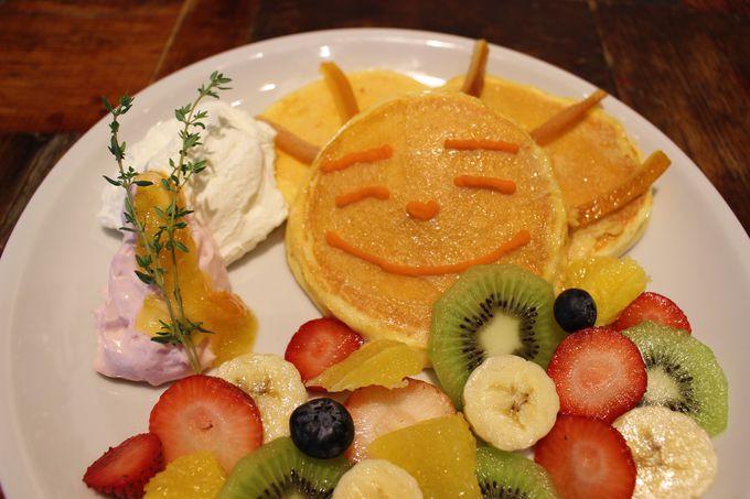 10月限定「おひさまのパンケーキ」にニコニコしちゃう!