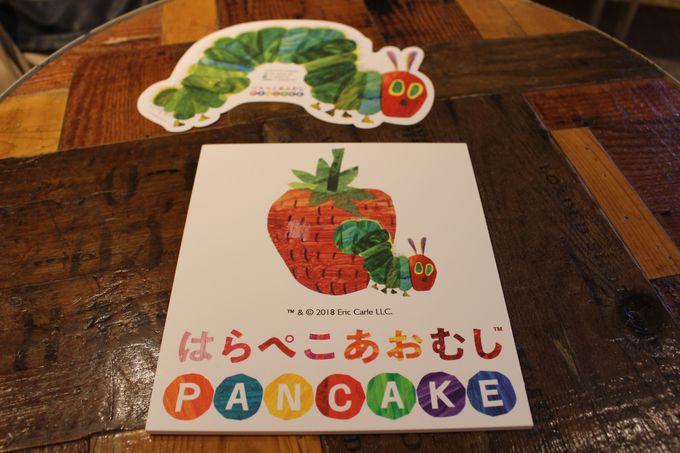 11月限定「焼きりんごのパンケーキ」
