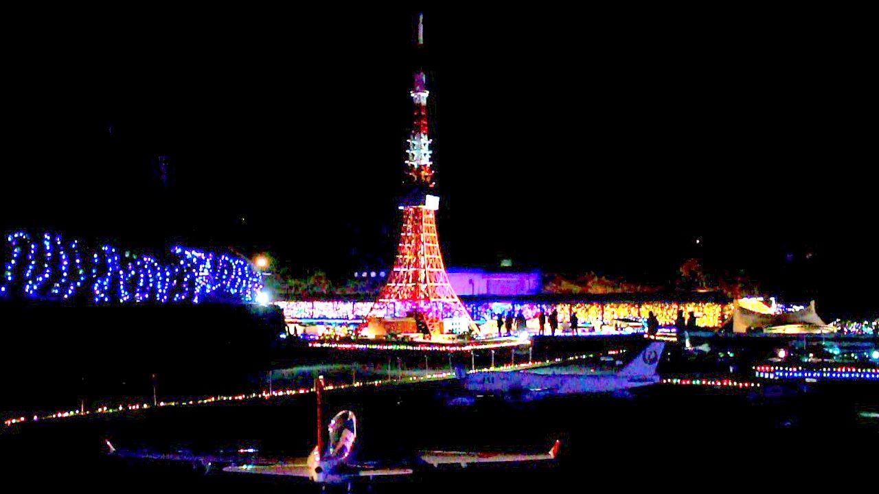 日光「東武ワールドスクウェア」イルミネーションは2019年3月31日まで開催
