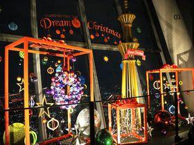 東京スカイツリータウン(R)ドリームクリスマス2018!光と絶景に酔いしれる夜