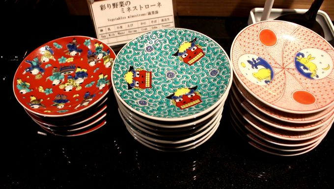 加賀の美に包まれる美食時間