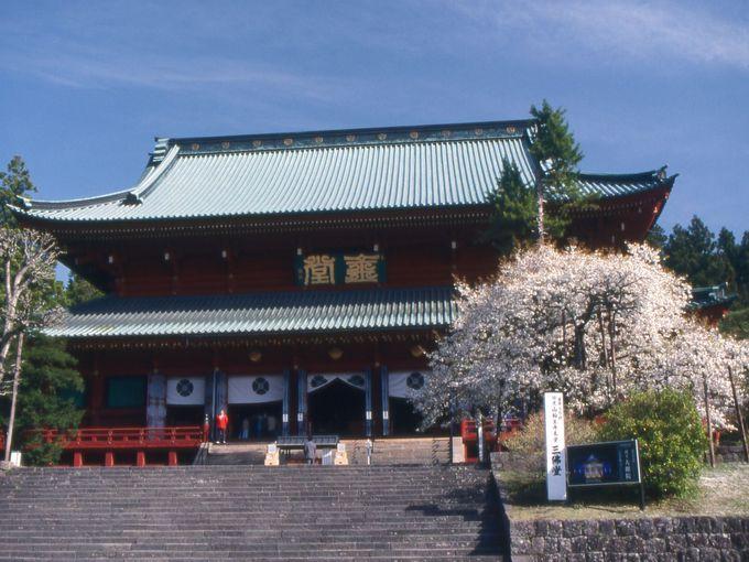 2日目午後:世界遺産「日光山の社寺」めぐり