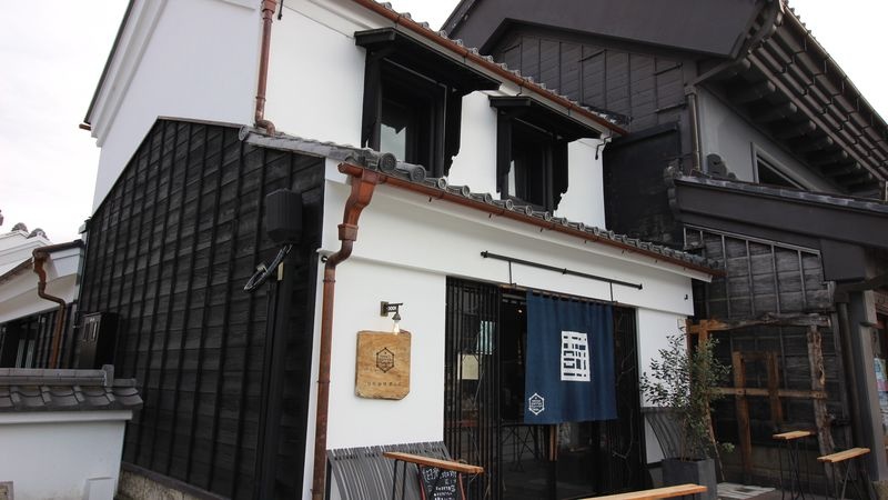 江戸時代後期建築の見世蔵を改修したレトロ&アートなカフェ