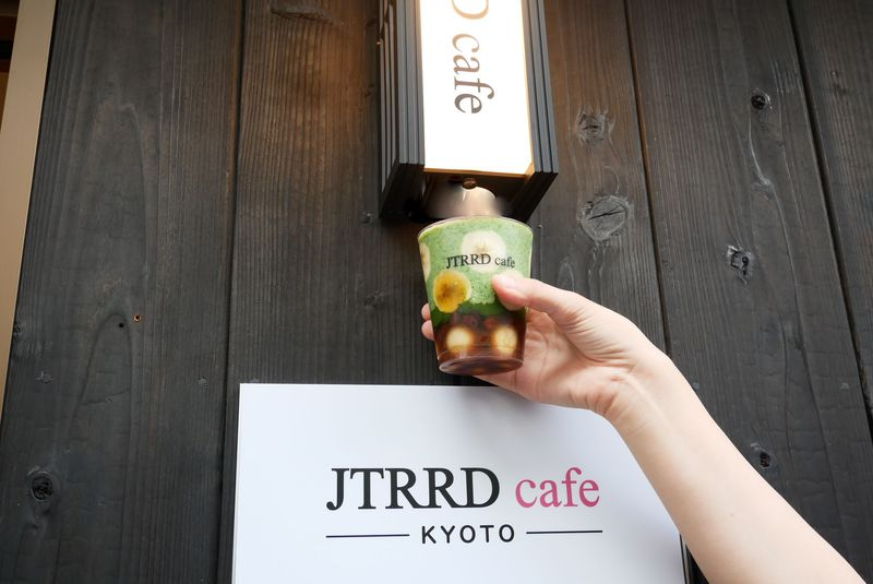 京都限定スムージーが美味しすぎ!可愛すぎ!