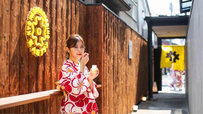 京都、話題の新スイーツ「京 八坂プリン」