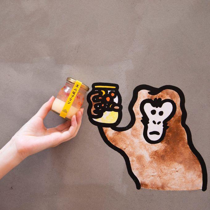 お猿さんと乾杯!あちらこちらに潜む遊び心が楽しい