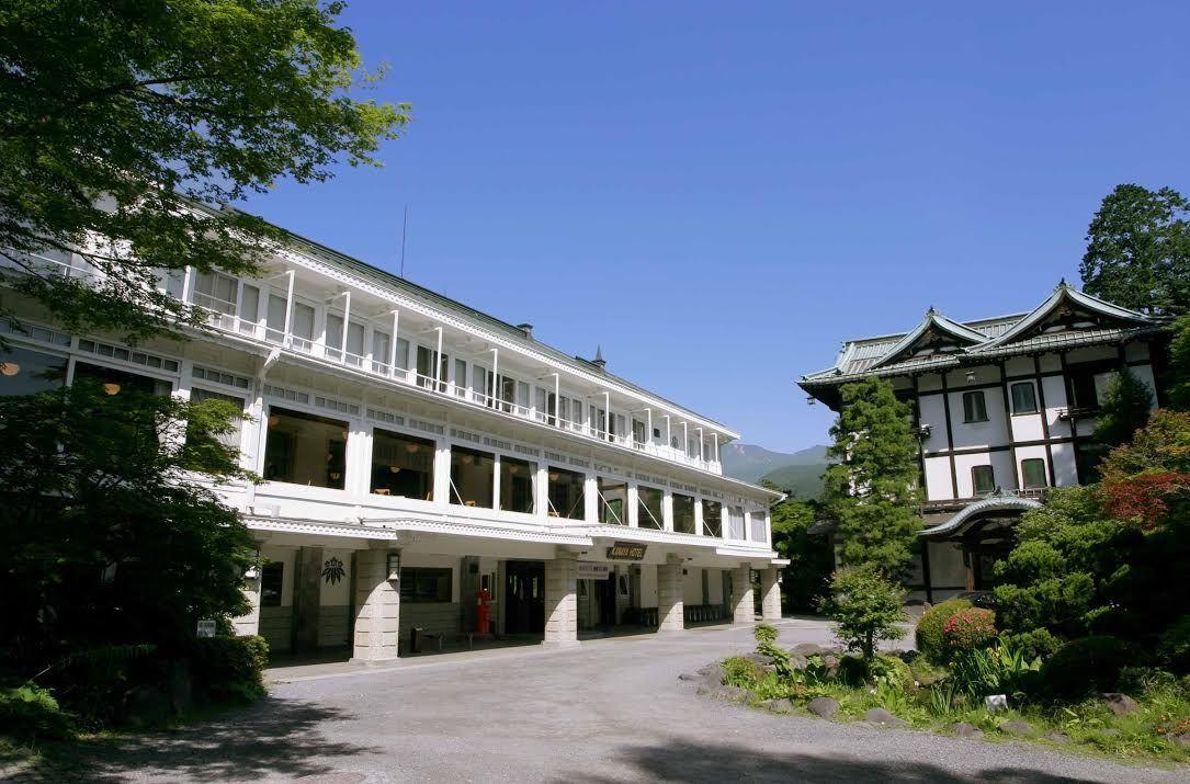 日光避暑地文化の源泉「日光金谷ホテル」