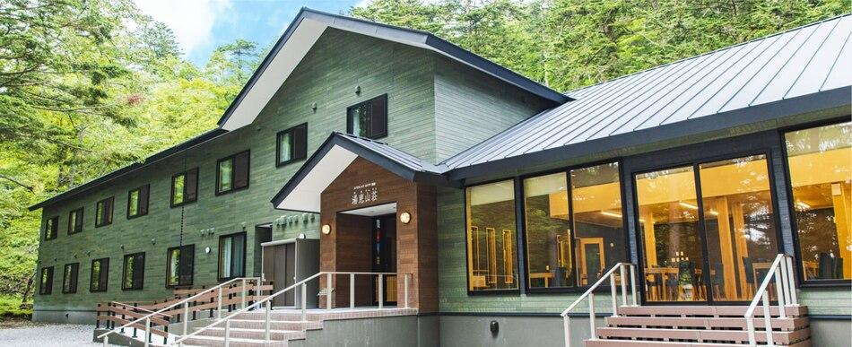 奥日光湯元温泉「湯恵山荘」濁り湯と日光の味を楽しむ快適ステイ