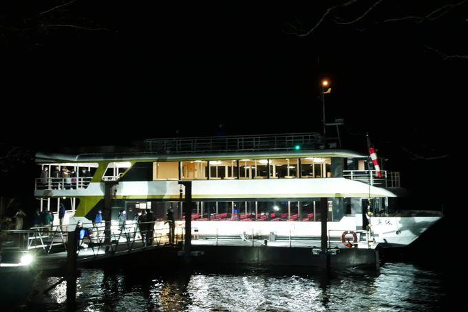 バス・明智平ロープウエイ・中禅寺湖遊覧船も特別夜間運航!