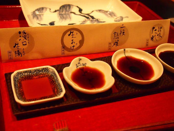 小豆島特産の醤油会席料理を堪能