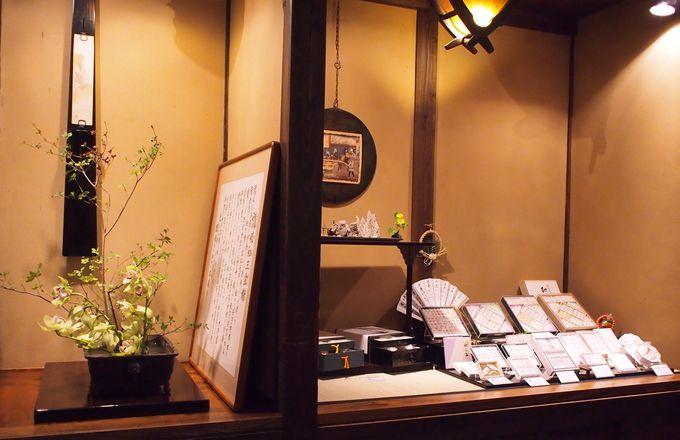 床の間に和三盆を展示