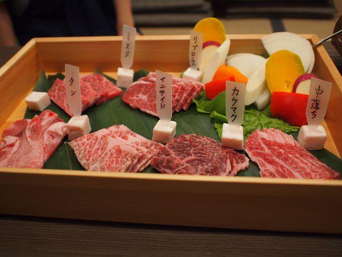 奥田食堂「松阪牛焼肉コース」は絶品
