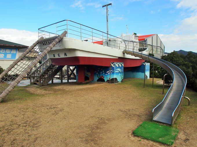 漁船が置いてある珍しい公園 城岬(しろばな)公園