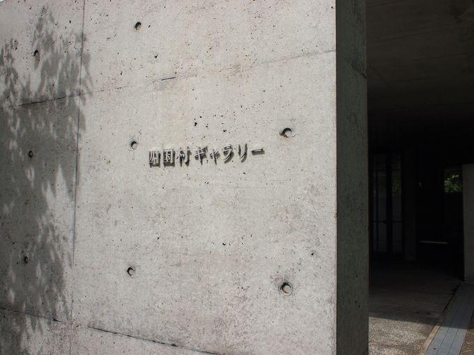 20.ノスタルジックな空間!「四国村」は癒しの野外博物館