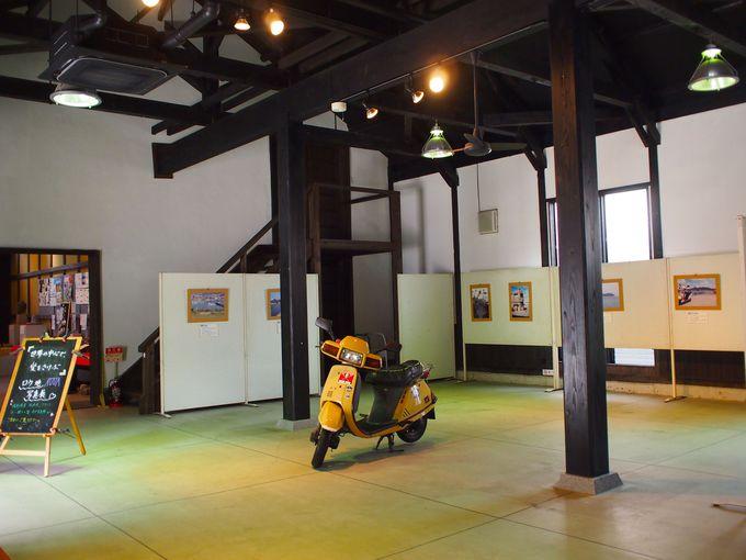 ロケ地セット「雨平写真館」や展示室