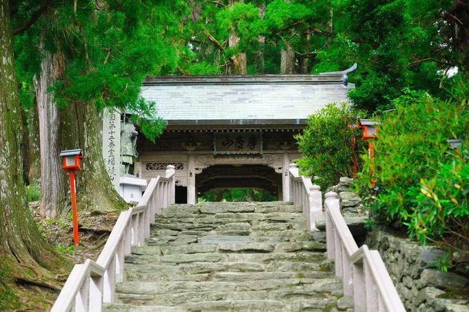 「遍路ころがし」焼山寺は最大の難所