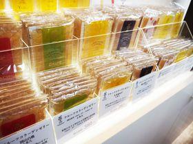 岡山県産フルーツのコラーゲンゼリーでキレイをお土産に!「GOHOBI」