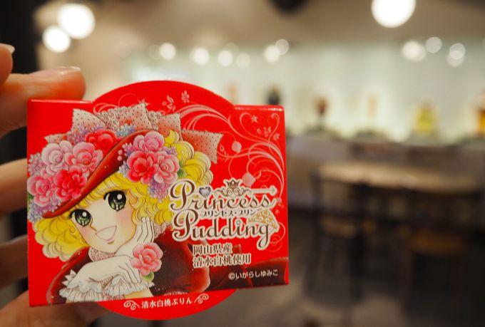 「くらしき桃子」は1階のお土産コーナーも充実
