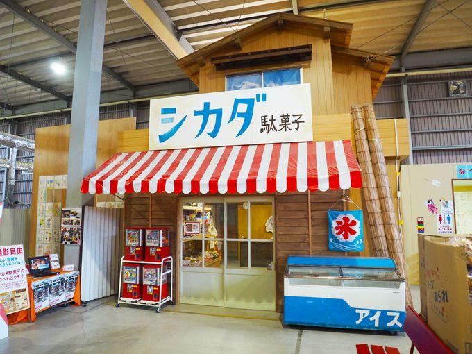 人気アニメの駄菓子屋を完全再現!
