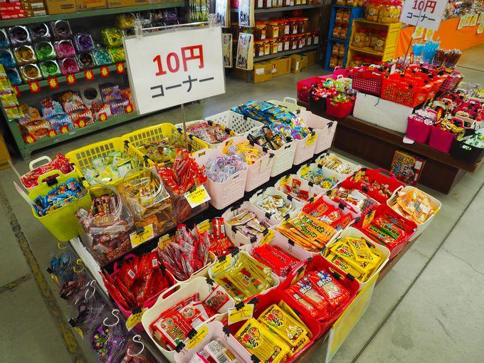 人気エリアは「10円コーナー」や「縁日コーナー」